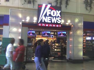 FoxNewsStore.jpg